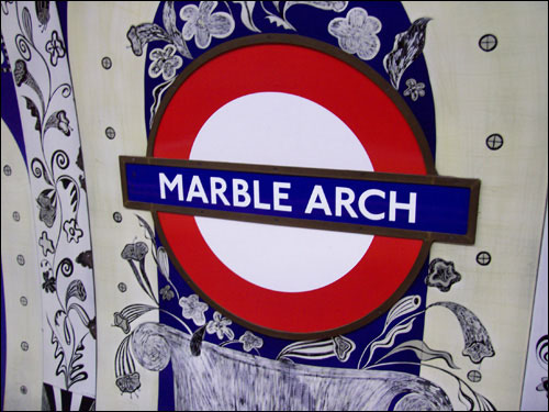 Marble Arch Station, December 2008
