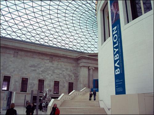 British Museum, December 10, 2008