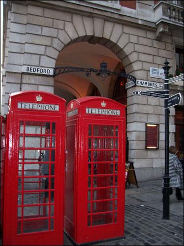 Covent Garden Phone Booths, December 8, 2008